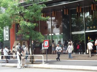 帝国劇場20090712-01