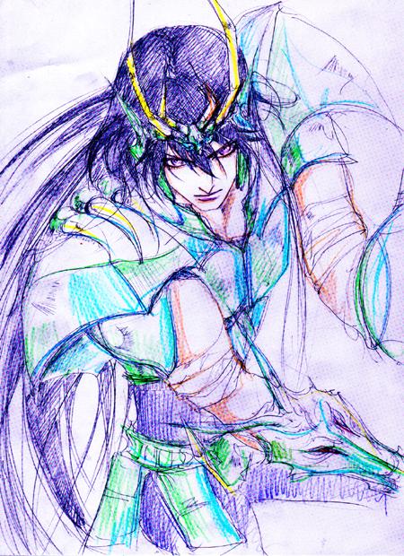 ドラゴン紫龍