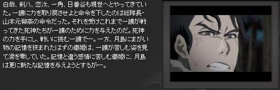 Bleach172.jpg