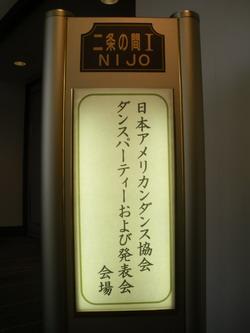 IMGP3332 (2)