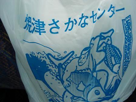 掛川2 - コピー