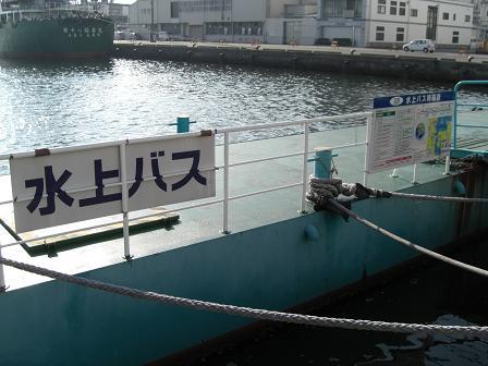 黒鯛2-2