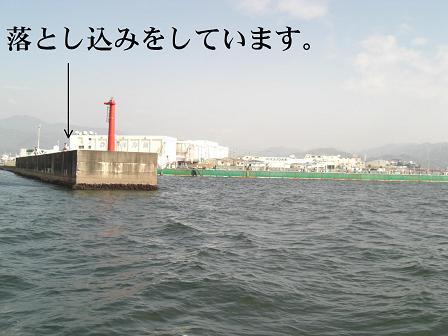 黒鯛2-4