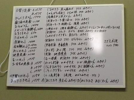 千葉1-7