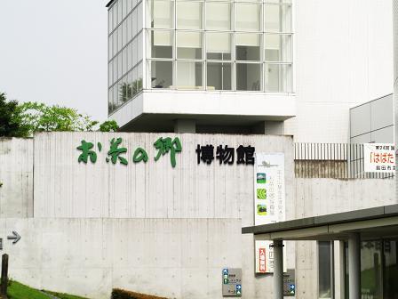 sizu1-1.jpg