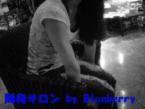 20110702_AMI1