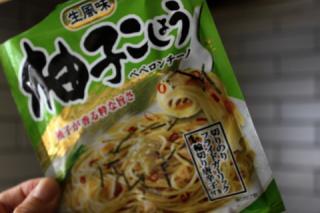 0815柚子胡椒