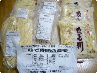 見澤食品 購入