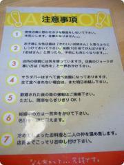 けん 新所沢 3