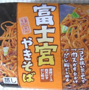 お気に入り!富士宮やきそば 2009.7.19