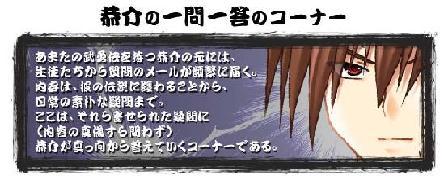 ichimon.jpg