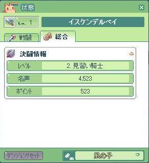 SPSCF0948.jpg