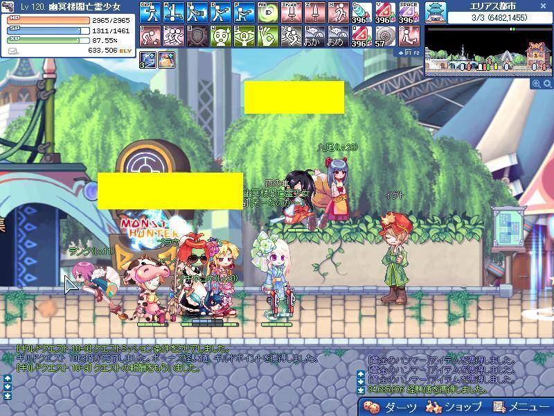 SPSCF1447.jpg2 border=