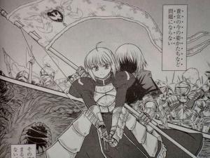FateZero コミックアラカルト 乱雲編 (2)