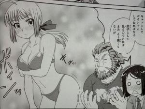 FateZero コミックアラカルト 乱雲編 (12)