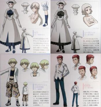 コンプティーク 2012年 1月号 Fate関連 (4)