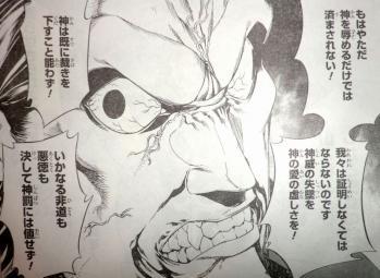 ヤングエース 2012年 2月号 Fate関連 (3)