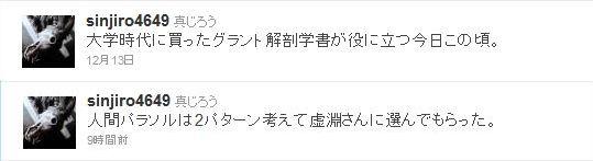 ヤングエース 2012年 2月号 Fate関連 (5)