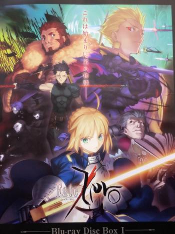 Fate/Zero ポスター