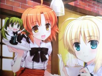 コンプティーク 2012年 2月号 Fate関連 (4)