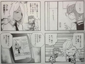 コンプティーク 2012年 2月号 Fate関連 (8)