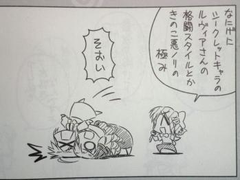 コンプティーク 2012年 2月号 Fate関連 (10)