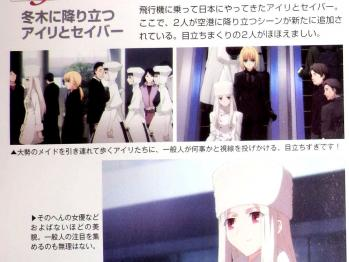 Fate/Zero 追加カット