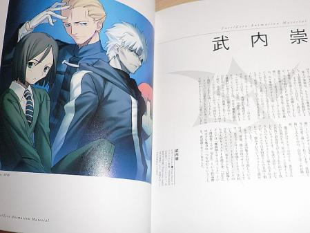 FateZero Blu-ray Disc Box I  (3)