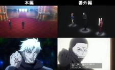 Fate Zero BD 比較その4