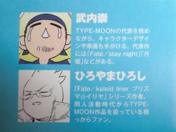 コンプエース 2012年 5月号 Fate関連 (4)