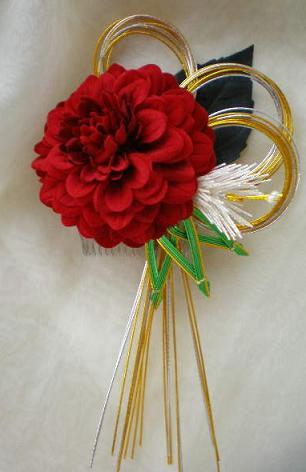 真紅ダリアと松竹の和装髪飾り