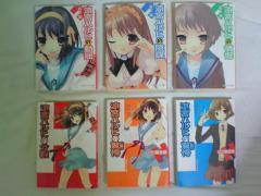 buy_haruhi_001.jpg