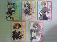 buy_seitokai_001.jpg