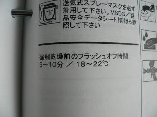 dc0120101.jpg