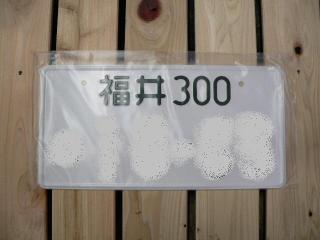 dc020626.jpg