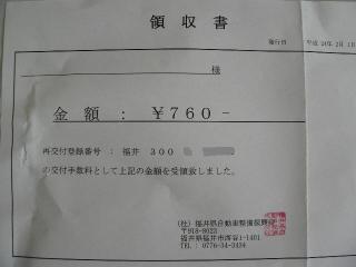 dc020841.jpg