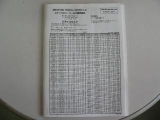 dc020848.jpg