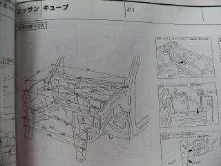dc120106.jpg