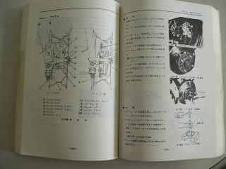 s-dc041206.jpg