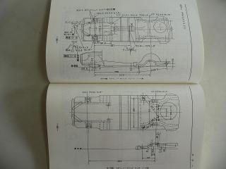 s-dc041213.jpg