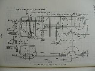 s-dc041215.jpg
