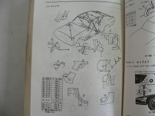 s-dc041218.jpg