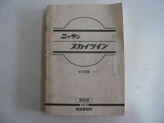 s-dc041223.jpg