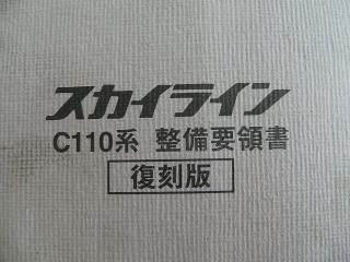 s-dc041225.jpg