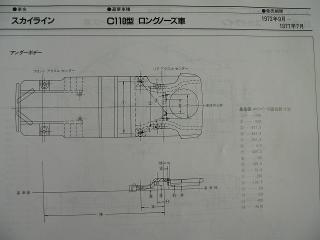 s-dc041232.jpg