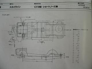 s-dc041233.jpg
