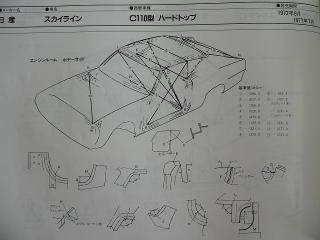 s-dc041235.jpg