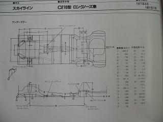 s-dc041238.jpg
