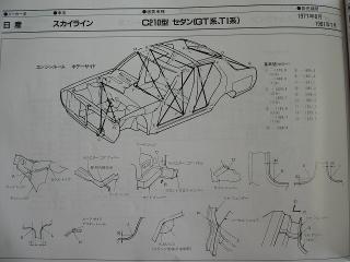 s-dc041241.jpg
