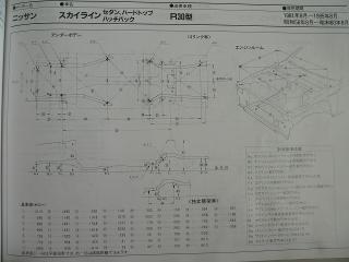 s-dc041244_20120412220647.jpg